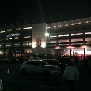 b265-stadium